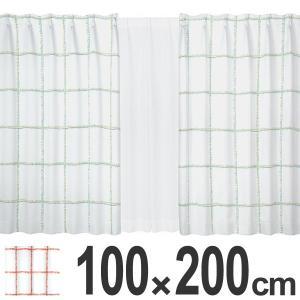 カーテン スミノエ 遮光カーテン VITA ヴィーン 100x200cm ( 遮光 ドレープカーテン 既製 )|interior-palette