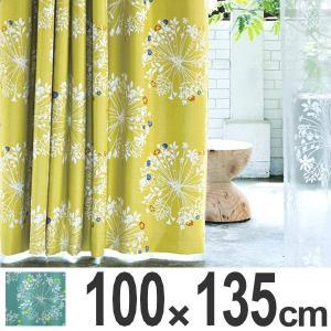 カーテン スミノエ 遮光カーテン KUKKA クッカ 100x135cm ( 遮光 ドレープカーテン 既製 )|interior-palette