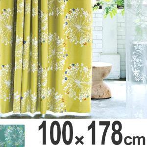 カーテン スミノエ 遮光カーテン KUKKA クッカ 100x178cm ( 遮光 ドレープカーテン 既製 )|interior-palette
