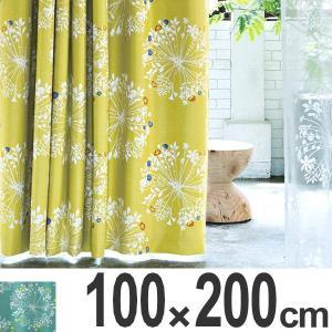 カーテン スミノエ 遮光カーテン KUKKA クッカ 100x200cm ( 遮光 ドレープカーテン 既製 )|interior-palette