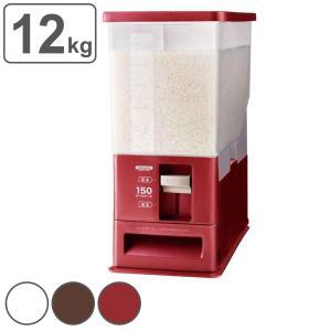 米びつ 計量米びつ 12kg型 1合計量 プラスチック製 組...