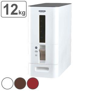 米びつ S計量米びつ 12kg型 1合計量 プラスチック製 ...