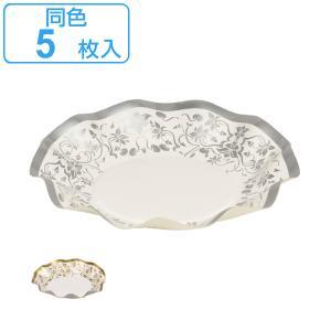 紙皿 リトルリッチ WAVEペーパーボウル 浅型 17cm 5枚入 ( 紙製プレート 使い捨て食器 ...