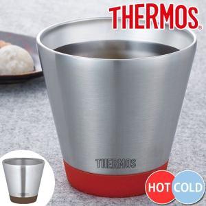 温かいスープや冷たいアイスクリームの食べ頃&飲み頃をキープする、真空断熱二重構造のステンレス製カップ...