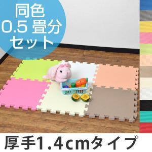 カラージョイントマット 8枚 厚さ1.4cm ( ジョイントマット フロアマット パズルマット )|interior-palette