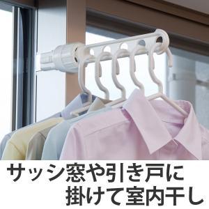 室内干し サッシde部屋干し I型 ハンガーフック 洗濯ハンガー ( サッシ用ハンガー 引き戸ハンガー ハンガー干し 部屋干し フック )|interior-palette