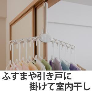 室内干し 引き戸de部屋干し T型 ハンガーフック 洗濯ハンガー ( ドアハンガー ドア干し ハンガー干し 部屋干し フック クローゼットハンガー )|interior-palette