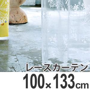 レースカーテン スミノエ KUKKA VOILE クッカボイル 100x133cm ( カーテン レース 洗える )|interior-palette