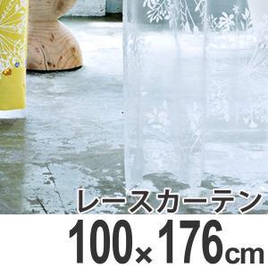 レースカーテン スミノエ KUKKA VOILE クッカボイル 100x176cm ( カーテン レース 洗える )|interior-palette
