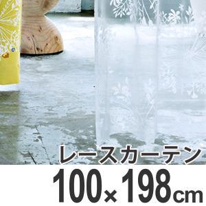 レースカーテン スミノエ KUKKA VOILE クッカボイル 100x198cm ( カーテン レース 洗える )|interior-palette