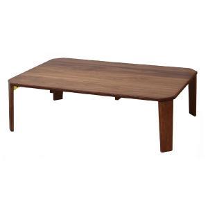 テーブル bois 105cm ( 座卓 センターテーブル 折り畳み ) interior-palette