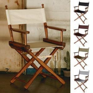 チェア ディレクターズチェア ブレイブ brave ( チェア 折りたたみ 椅子 ) interior-palette