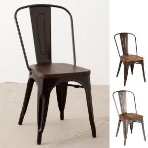 チェア メタルチェアー ( ダイニングチェア イス 椅子 )|interior-palette