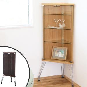 コレクションケース ガラスケース コーナー型 KADO 幅45cm ( ガラス棚 木製 コレクション収納 コーナー収納 ショーケース )|interior-palette
