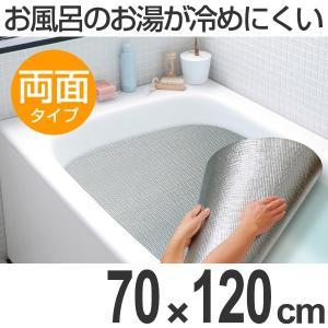 浴槽に浮かべて、お風呂のお湯が冷めるのを防ぐ保温シートです。薄手でやわらかだから、かんたんにハサミを...