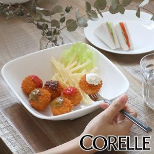ボウル 23cm コレール CORELLE スクエア 白 食器 皿 角皿 ウインターフロスト ( 食洗機対応 ホワイト 電子レンジ対応 お皿 オーブン対応 白い )|interior-palette