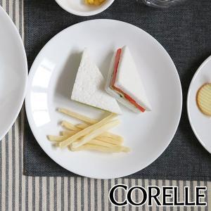プレート 22cm コレール CORELLE 白 食器 皿 ウインターフロスト ( 食洗機対応 ホワ...