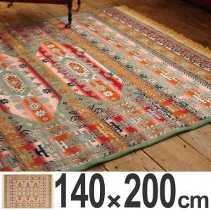 ラグ ジェルバ キリム 柄A 140×200cm ( ラグマット 洗える 絨毯 じゅうたん )|interior-palette
