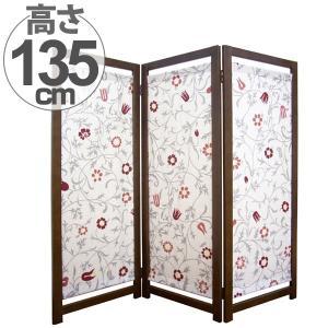 衝立 ついたて 3連 花柄 高さ135cm ( 間仕切り パーテーション パーティション )|interior-palette