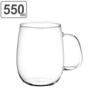 キントー KINTO カップ UNITEA ユニティ L 510ml ガラス ( カップ コップ 食...