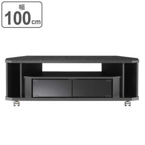 テレビ台 ローボード キャスター付 ヌック1000 幅100cm ( テレビボード 収納 ブラック ホワイト 黒 白 )|interior-palette