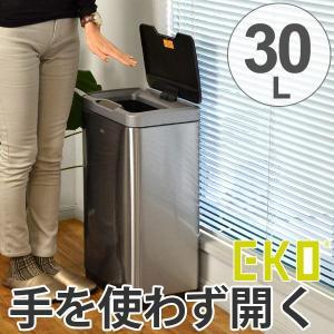 ゴミ箱 センサー EKO ミラージュ センサービン 30L ( ごみ箱 ダストボックス 全自動開閉式 オートクローズ ステンレス 縦型 )