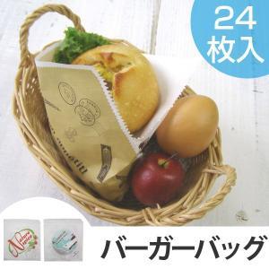 外国のデリのフードラップのような、懐かしくておしゃれなデザインの耐油バーガーバッグです。バッグに入れ...