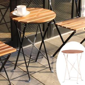 サイドテーブル 天然木 フォールディングサイドテーブル ( コーヒーテーブル テーブル 折りたたみ )|interior-palette