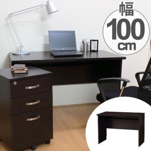 机 デスク ワークデスク 幅100cm ( パソコンデスク テーブル ワークデスク ) interior-palette