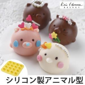 シリコントレー シリコン型 アニマル チョコレート型 16個取 ( シリコン シリコン製 シリコーン お菓子型 動物 ) interior-palette