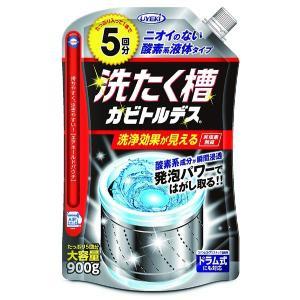 洗濯槽クリーナー 洗たく槽カビトルデス 5回分 ( 洗濯機 洗濯槽掃除 カビ 除菌 室内干し 酸素系 液体タイプ ドラム式 )|interior-palette