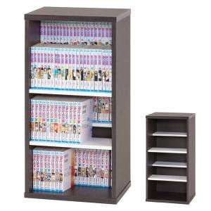 本棚 コミックシェルフ 3段 大収納タイプ 前後独立棚板 幅39cm ( ブックシェルフ ラック 大容量 CD DVD ブルーレイ 収納棚 )|interior-palette