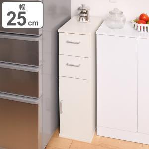 キッチン収納 すき間収納 スリムチェスト 引出し 2段 スレンダー 幅25cm ( 収納棚 すき間 隙間 スリムラック ホワイト シンプル 白 )|interior-palette