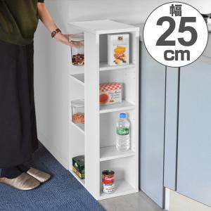 キッチン収納 すき間収納 ラック 4段 オープン棚 3面タイプ スレンダー 幅25cm ( 収納棚 すき間 隙間 スリムラック ホワイト シンプル 白 )|interior-palette