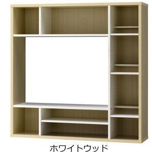 テレビ台 壁面収納 DVDラック付 オールインワン 幅115cm ( TV台 TVボード 壁面 ラック 収納 リビング ハイタイプ 本棚 )|interior-palette|04
