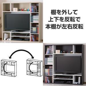 テレビ台 壁面収納 DVDラック付 オールインワン 幅115cm ( TV台 TVボード 壁面 ラック 収納 リビング ハイタイプ 本棚 )|interior-palette|06