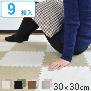 ジョイントマット 洗える カーペットマット 9枚入り 0.5畳分 ( カーペット パズルマット フロアマット )|interior-palette
