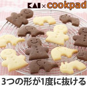 クッキー型 抜き型 ひと ゾウ ウサギ セット ( クッキー 型 抜型 クッキー抜型 一度に抜ける ) interior-palette