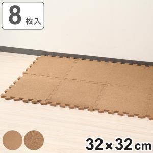 ジョイントコルクマット 8枚入り 厚さ1.4cm 0.5畳分 ( ジョイントマット コルク マット )|interior-palette