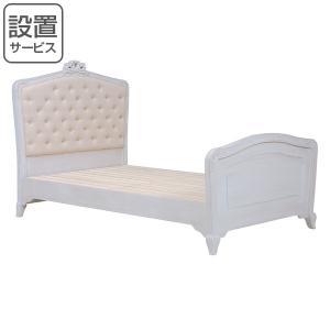 ベッド セミダブルベッド 姫系 ロマンチック HAMPTON 幅128cm ( 白家具 猫脚 クラシック アンティーク )|interior-palette