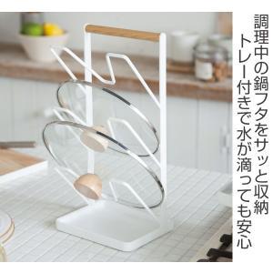 鍋フタスタンド トスカ TOSCA 鍋ふたスタンド 3段 トレー付き スチール製 ( 鍋蓋スタンド 鍋蓋置き 鍋ふた置き キッチン用品 )|interior-palette|02