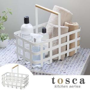 バスケット トスカ TOSCA 取っ手付き深型バスケット スチール製 ( 籠 かご カゴ 深型 キッチン収納 スチールバスケット )|interior-palette