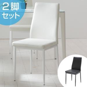 チェア ダイニングチェア チェス 2脚セット ( チェアー ダイニングチェアー 椅子 )|interior-palette