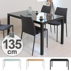 テーブル ダイニングテーブル ガラス天板 幅135cm ARGANO ( ガラス天板 机 食卓 )|interior-palette