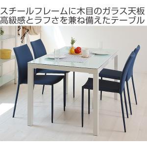 【週末限定クーポン】テーブル ダイニングテーブル ガラス天板 幅135cm ARGANO ( ガラス天板 机 食卓 )|interior-palette|02