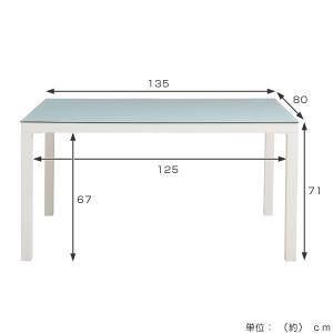 【週末限定クーポン】テーブル ダイニングテーブル ガラス天板 幅135cm ARGANO ( ガラス天板 机 食卓 )|interior-palette|04