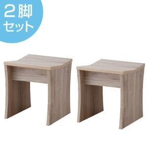 スツール 座椅子 モダンデザイン チェスター 高さ45cm 2脚セット ( イス 椅子 背もたれなし )|interior-palette