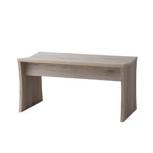 ベンチ 1人掛け ショートタイプ モダンデザイン チェスター 幅90cm ( イス 長椅子 背もたれなし )|interior-palette