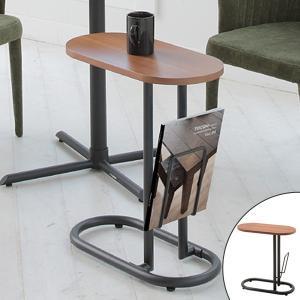【週末限定クーポン】テーブル サイドテーブル ブックスタンド付き ビーク ( カフェテーブル コーヒーテーブル ナイトテーブル )|interior-palette