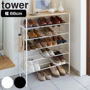 シューズラック 天板付き 6段 タワー tower ( シューズスタンド 靴収納 下駄箱 )|interior-palette